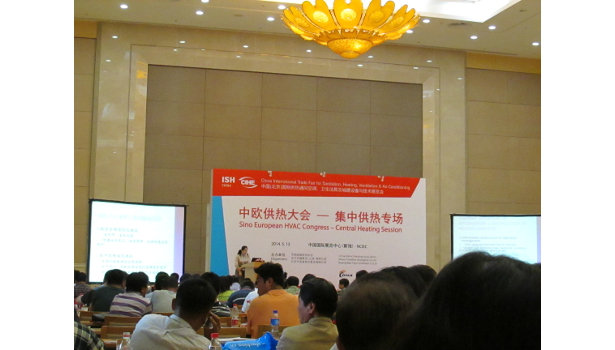 Ms. Yang Wenbo, deputy general manager, Beijing Better Start Technology Development Co.