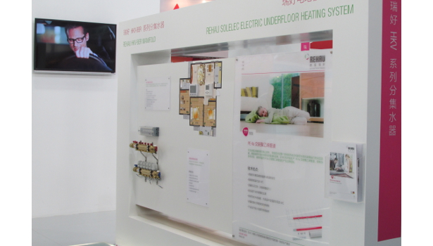 REHAU is one of the many companies showing floor-heating products